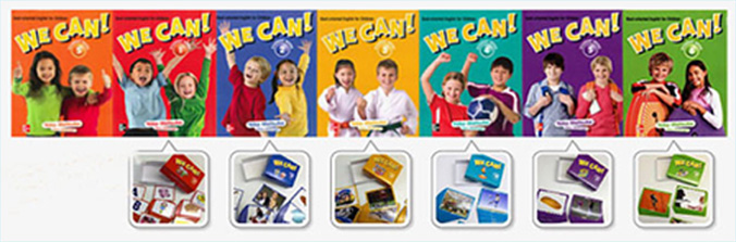 English for kids - wecan